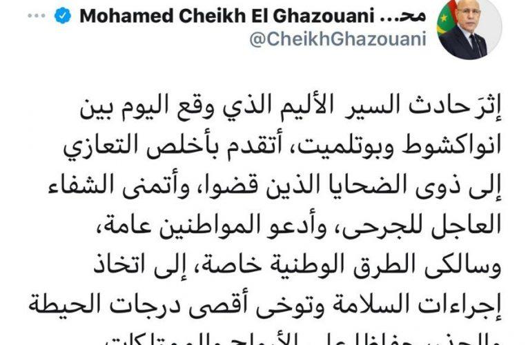 Le Président de la République présente ses condoléances suite au douloureux accident de la route Nouakchott-Boutilimit